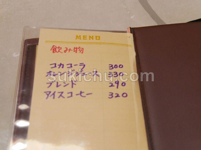 レストランピッチャーゴロ水戸メニュー表