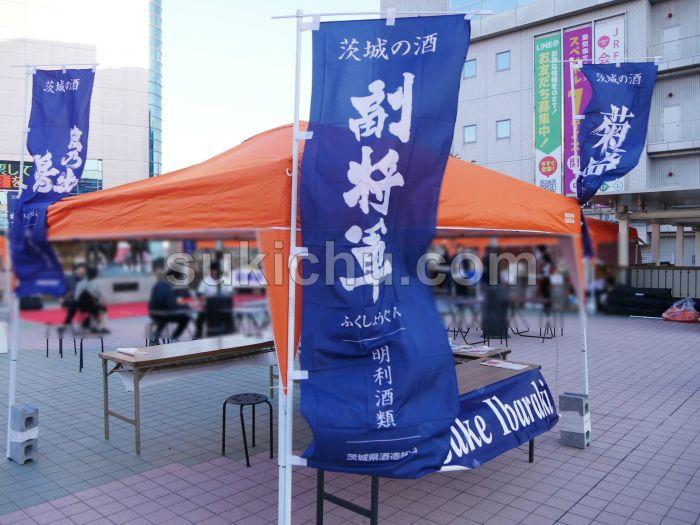 日本酒bar vol.3×水戸オクトーバーフェスト