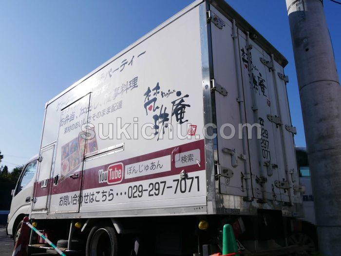 梵珠庵水戸ラッピングトラック