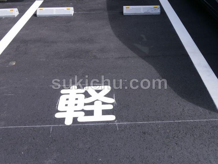 水戸中華そばむじゃき食堂駐車場