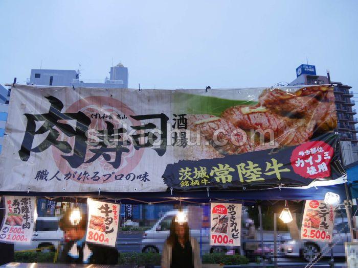 第6回ビアフェスタ水戸×肉フェスタ水戸