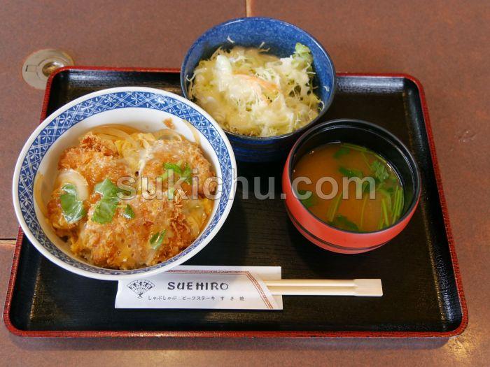 銀座スエヒロ水戸店ヒレカツ丼