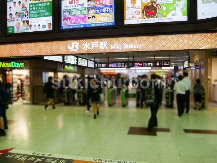 JR水戸駅構内蕎麦店改札口