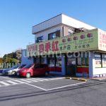 台湾料理四季紅水戸店建物・駐車場