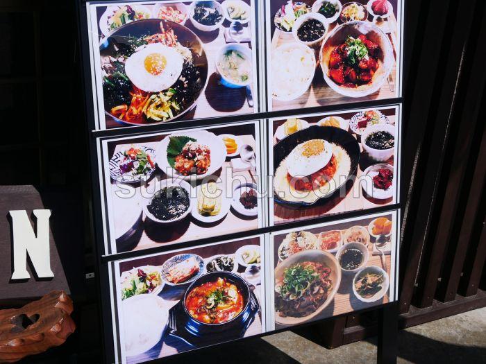 韓国家庭料理小盤水戸店頭掲示物