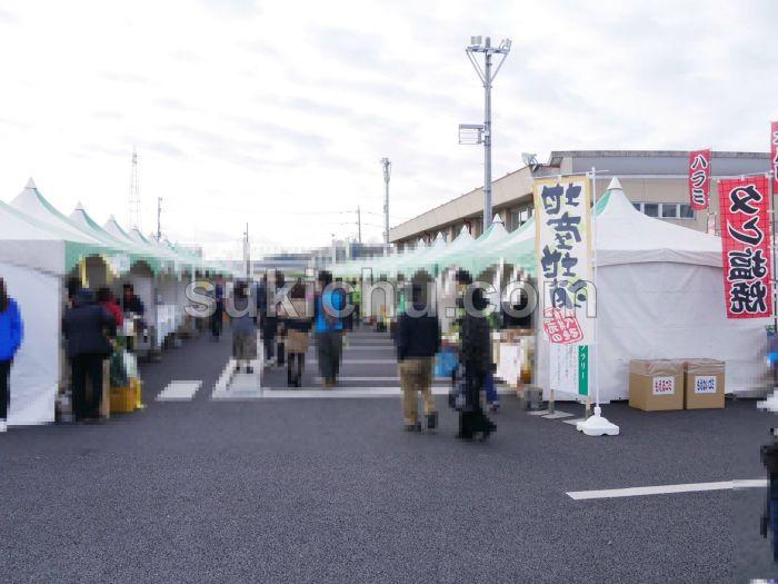 第43回水戸市産業祭出店