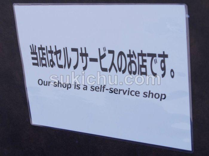 ぶたまる食堂米沢店ポップ