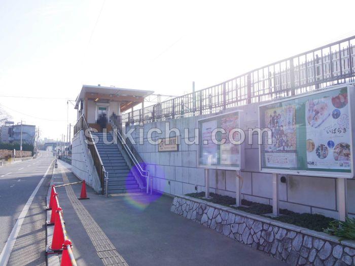 偕楽園駅階段