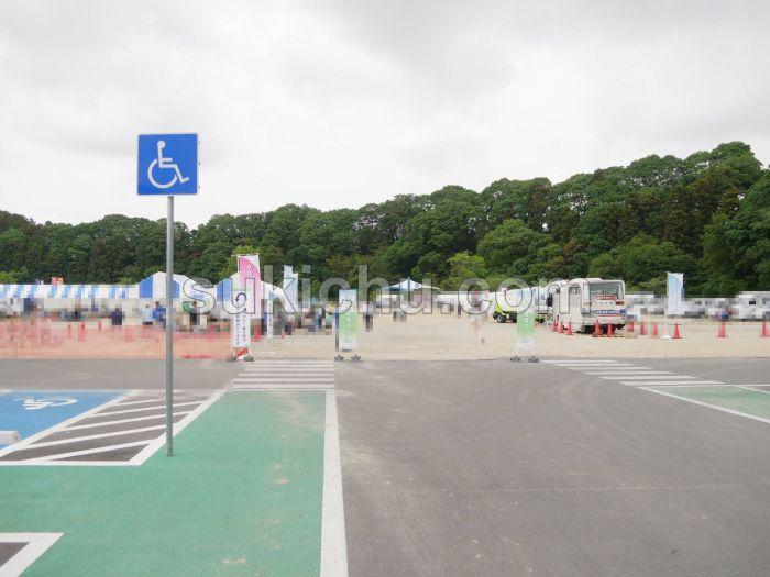 水戸市環境フェア入口