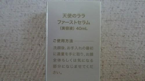 DSC_4488