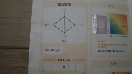 DSC_9172