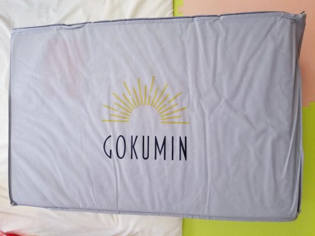 gokumin マットレス