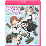 Girls und Panzer Film