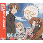 Little Busters! and Alicemagic - Rita