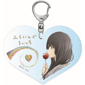 Flying Witch Key Chain 2