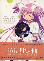 Puella Magi Madoka Magica DVD in English