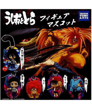 Ushio and Tora Key Chain