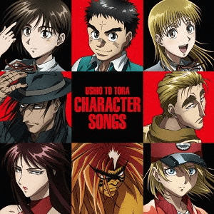 Ushio and Tora Character Songs