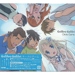 Anohana Circle Game