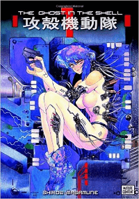 Ghost in the Shell Makoto