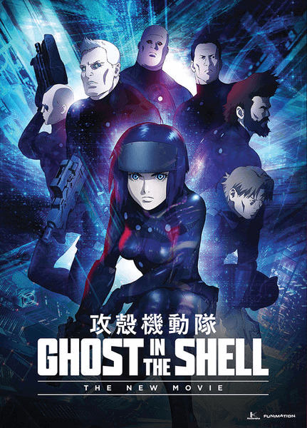 Ghost in the Shell The New Movie Blu-Ray