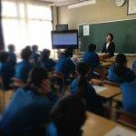 中学校整理収納講座