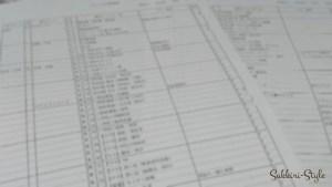 ファイリング管理表