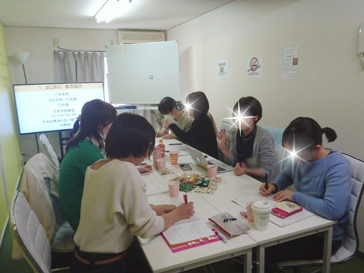 教員の仕事術シェア会