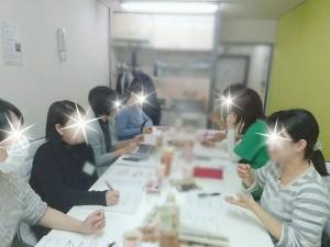 教員の仕事術シェア会2