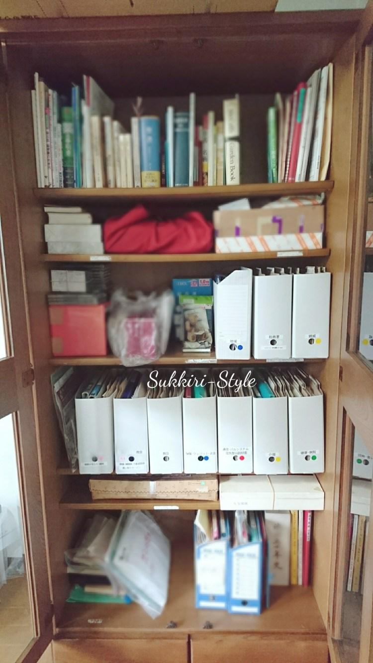 本棚アフター