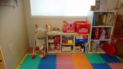 おもちゃスペースアフター