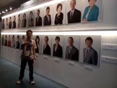 di kantor pusat np jepang