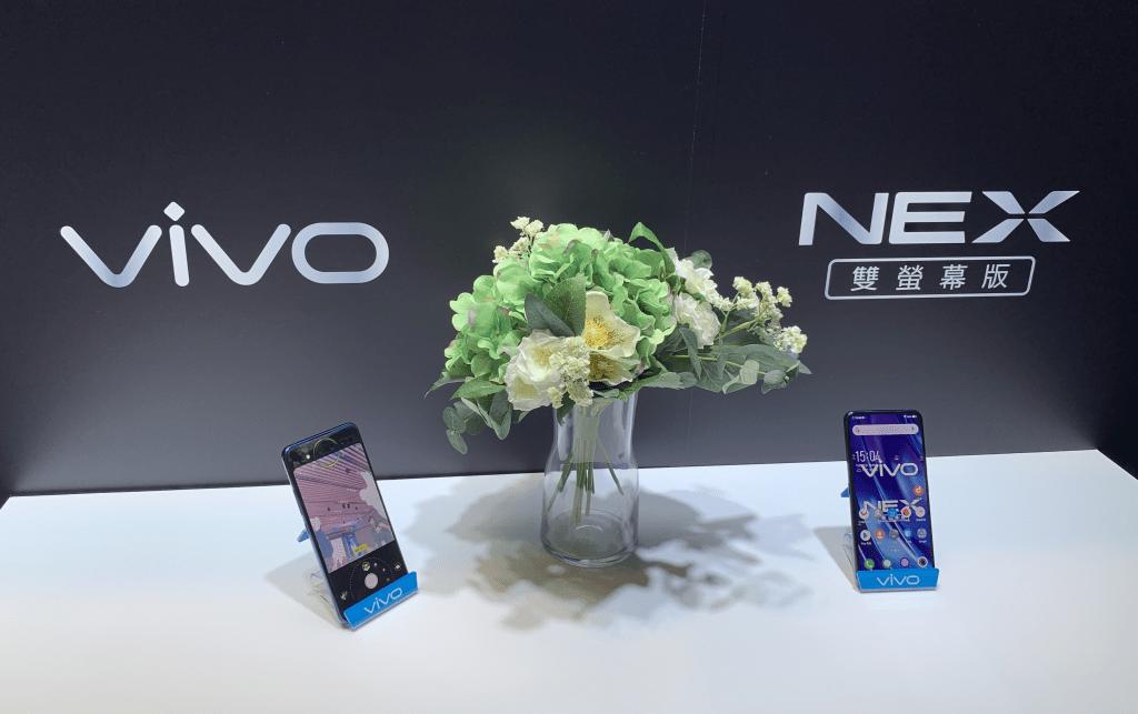 vivo NEX雙螢幕版