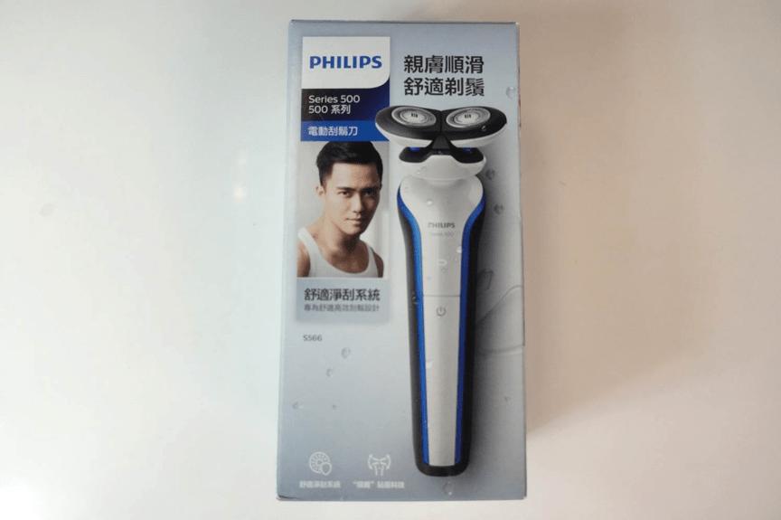 飛利浦PHILIPS U-tube S566電動刮鬍刀外盒正面