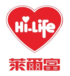 Hi-Life萊爾富
