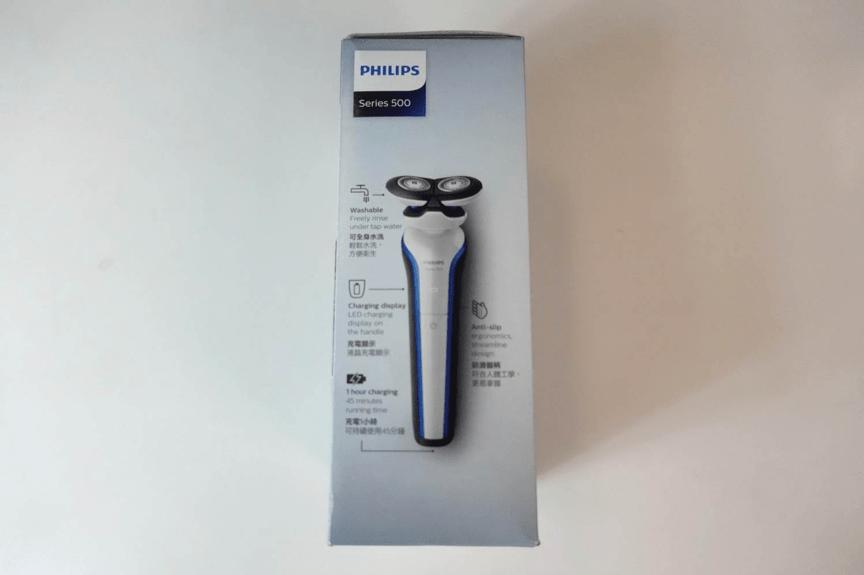 飛利浦PHILIPS U-tube S566電動刮鬍刀外盒規格