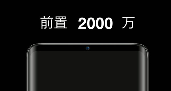 MEIZU ZERO 自拍2000萬畫素鏡頭