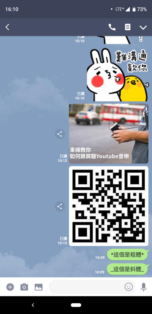 Screenshot_20190107-161052