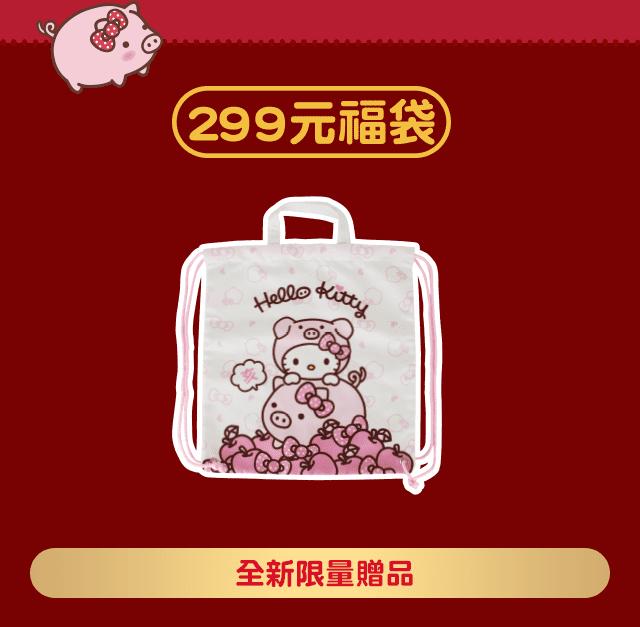 7-11 299福袋