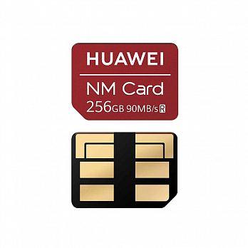 256GB NM 卡
