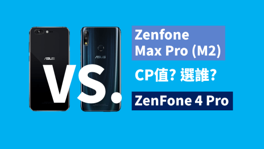 ZF4Pro vs. ZFMaxProM2