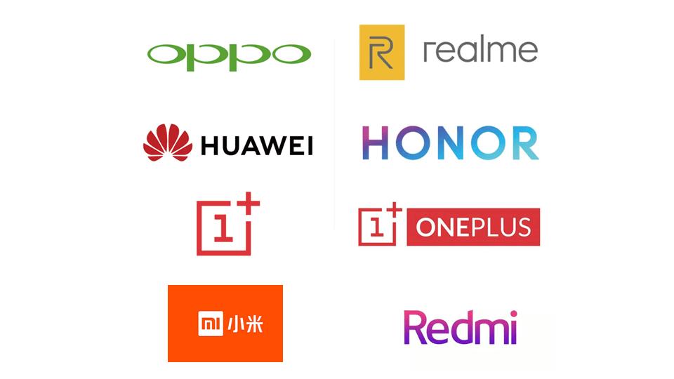 各家公司的子品牌
