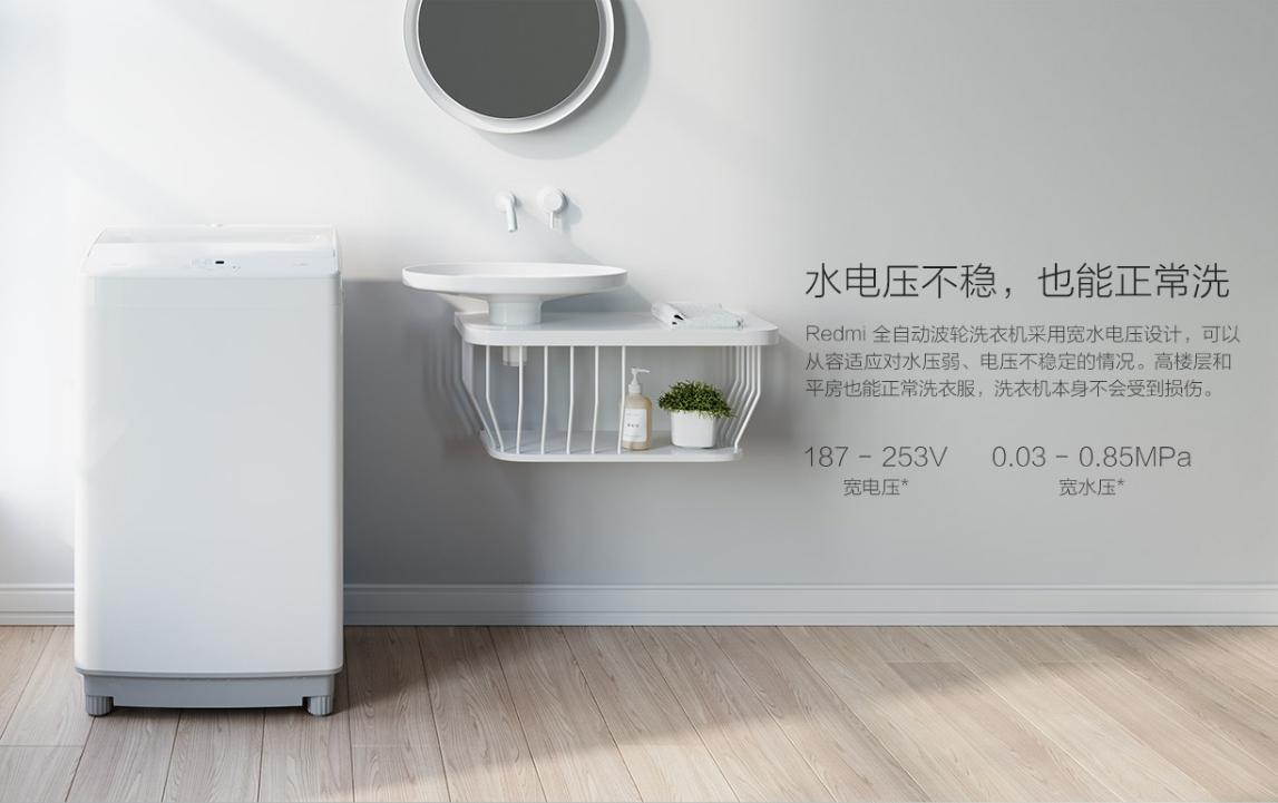 全自動波輪洗衣機