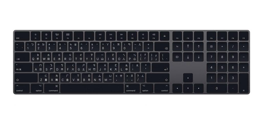 2018年 春季發表 黑色蘋果鍵盤