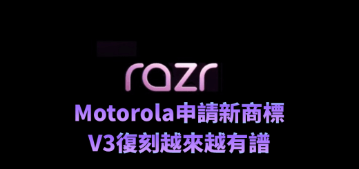 Motorola New Razr
