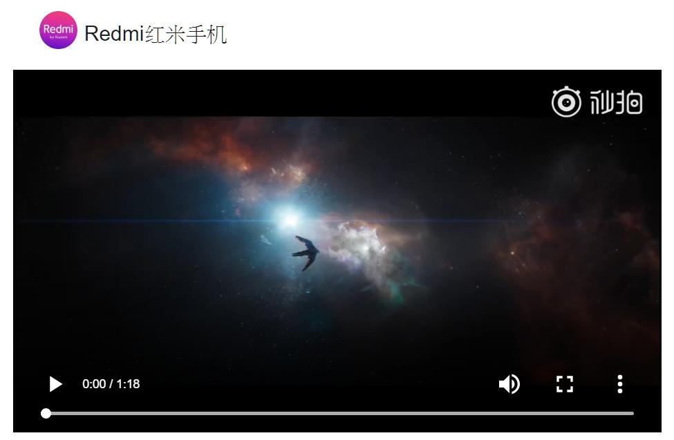 Redmi 微博預告影片