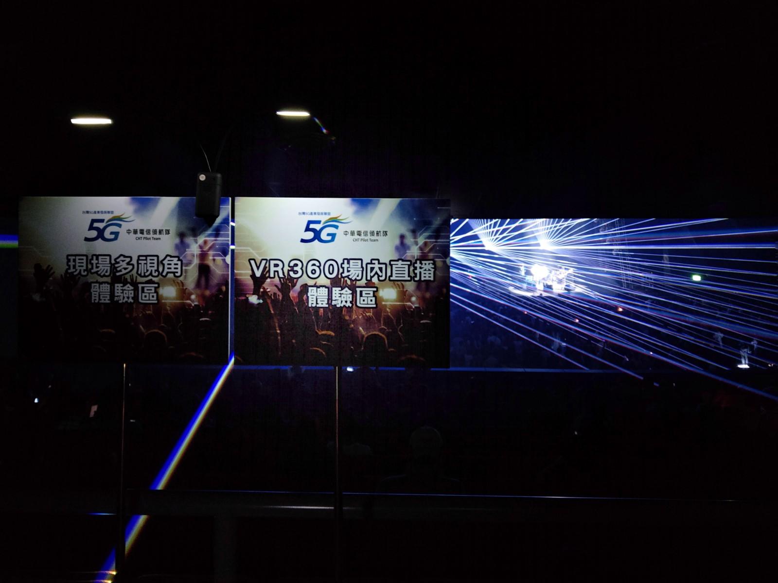 VIVE VR360 全新即時 視聽體驗!