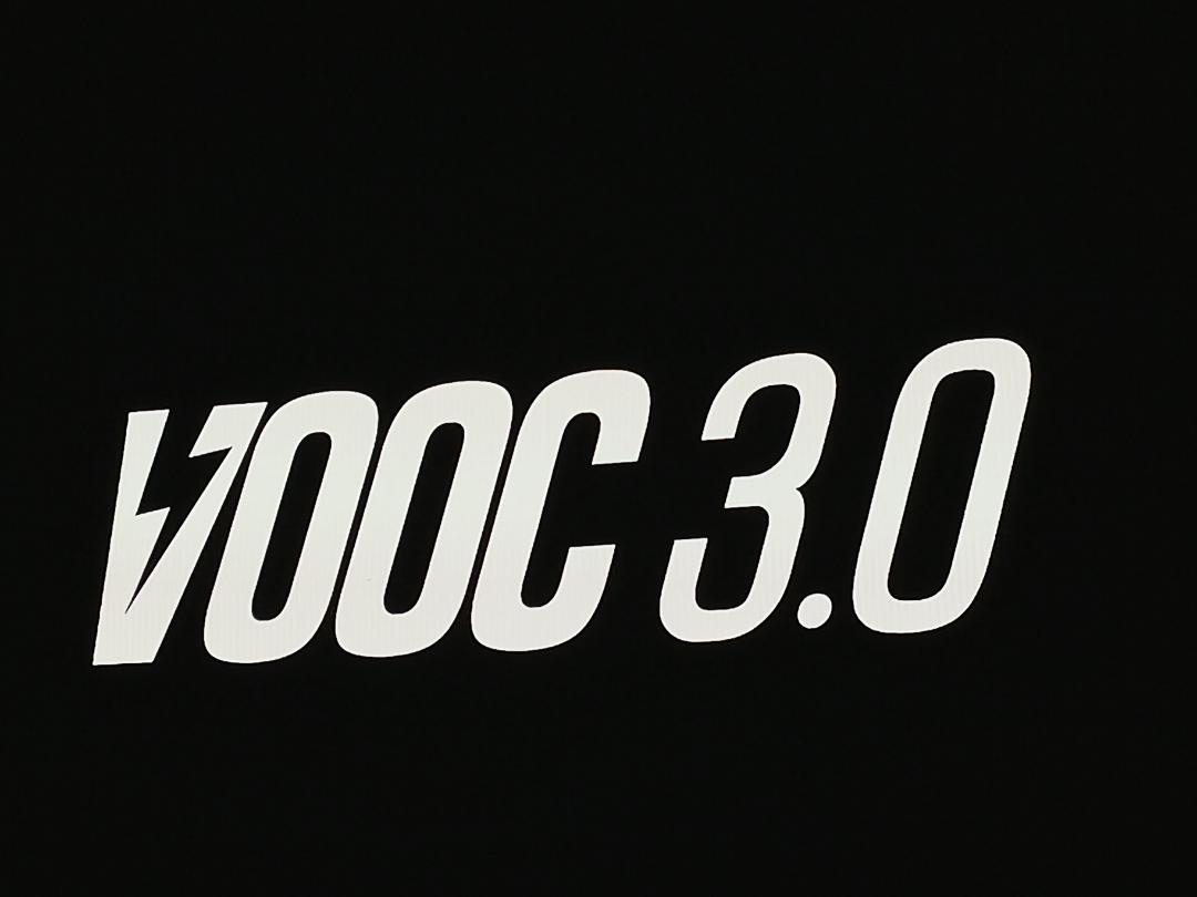 OPPO VOOC 3.0 閃充技術