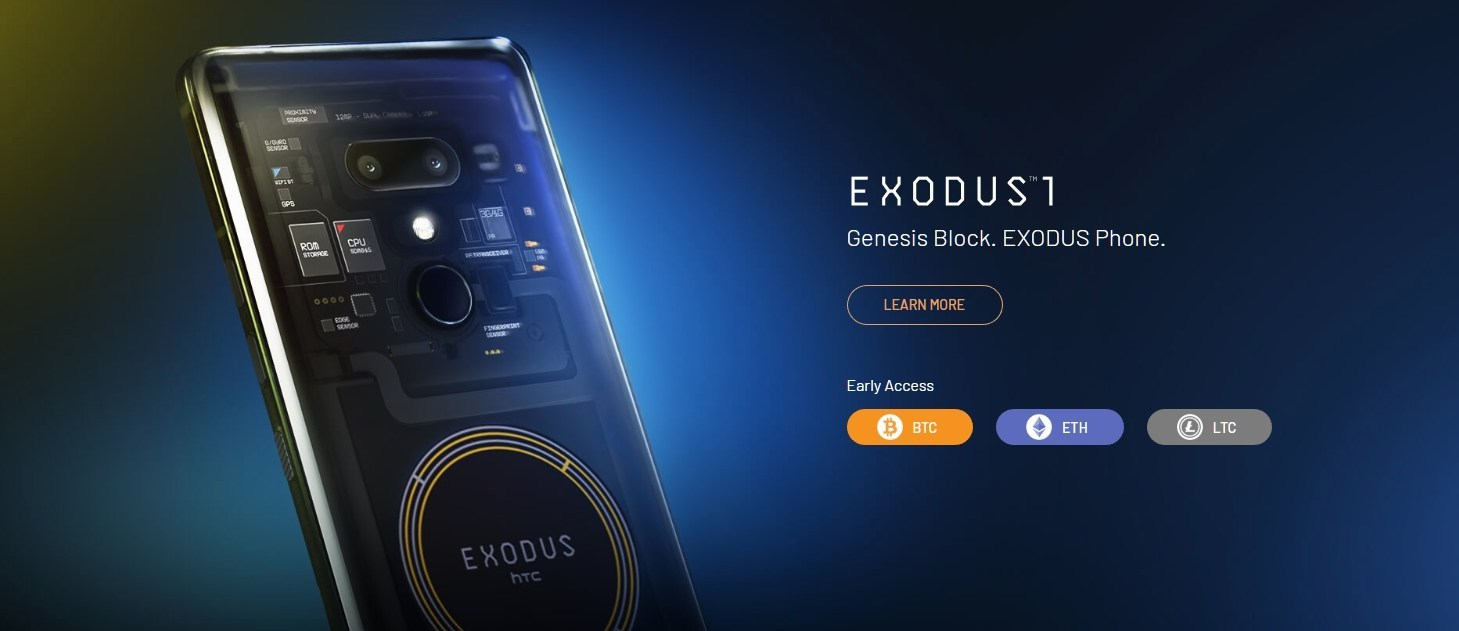 HTC EXODUS 1s 全新發表