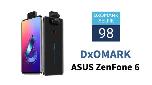 ASUS ZenFone 6 DxO 自拍封王! 誰與爭鋒!